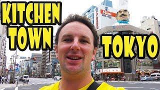 Kappabashi Utensils Street, Tokyo