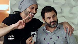 Ahmed El Bayed - Bruce Lee / خفة مع أحمد البايض - بروسلي