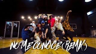 NO ME CONOCE (REMIX) JHAY CORTEZ ,J BALVIN, BAD BUNNY COREOGRAFÍA SEBA CARREÑO