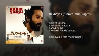 Bekhayali Mein Bhi Tera Hi Khayal Aaye (Full Audio Song