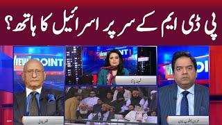 View Point | Imran Yaqub Khan | Zafar Hilaly | GNN | 25 October 2020