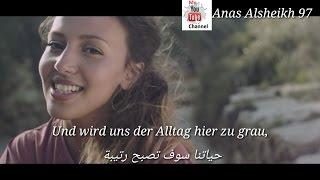 أغنية ألمانية مترجمة للعربية رائعة جدا ذات معنى جميل  ،     Namika  Lieblingsmensch