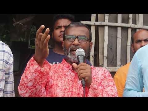 রাজশাহীতে বালুমহাল বন্ধের আদেশ প্রত্যাহার দাবিতে মানববন্ধন