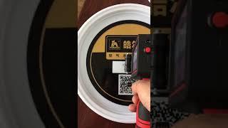 Φορητός Εκτυπωτής (για πλαστικές συσκευασίες)  Inkjet MEENJET