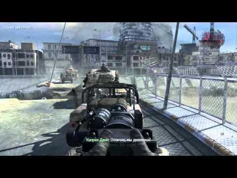 Call of Duty Modern Warfare 2 Прохождение Часть 2