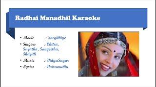 LoveForMusic|Radhai Manadhil Karaoke|Snegithiye