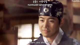 Baek Ah Yeon - Tears Are Also Love FMV (Goddess of Fire Jung Yi OST)[ENGSUB + Romanization + Hangul]