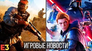 Игровые Новости — Star Wars Jedi Fallen Order, FIFA 20, Apex Legends, Battlefield 5, EA Play E3 2019