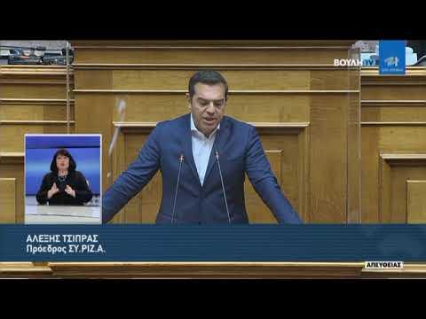 Α.Τσίπρας(Πρόεδρος ΣΥ.ΡΙΖ.Α)(Ενημέρωση για την κυβερνητική πολιτική  για την πανδημία)(15/01/2021)
