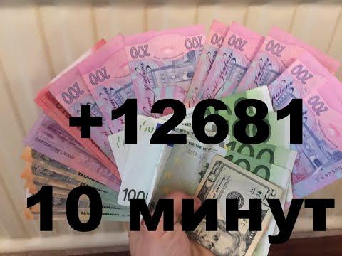 Как заработать много денег в кот том