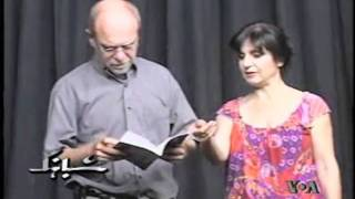 Moon in The Mirror( Stage Theater)- VOA/ By: Arash Rod