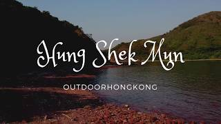 Hung Shek Mun - Red Coastline - Devil's Fist &Wong Chuk Kok Tsui