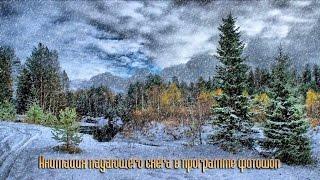 Анимация падающего снега в программе фотошоп