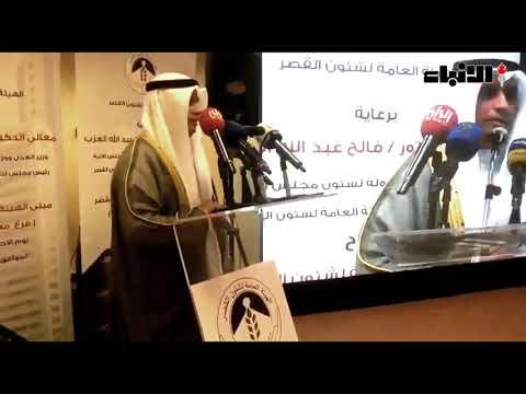 هيئة القصر تقدم الخدمات لنحو 43 ألف يتيم منهم 13 ألفا في الأحمدي
