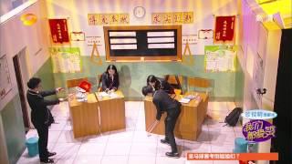 我们都爱笑-精彩片段-呆萌可爱华晨宇吃橡皮-【湖南卫视官方版1080P】20140604