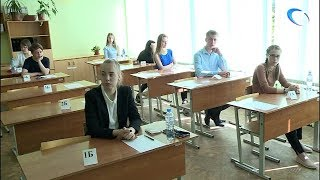 Выпускники написали первый обязательный госэкзамен по математике