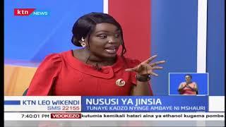 Je, wazazi wameshindwa kuwa mfano bora? |Nususi ya Jinsia