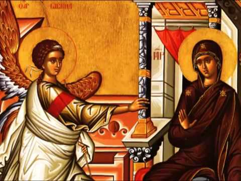 طروبارية عيد البشارة يوناني