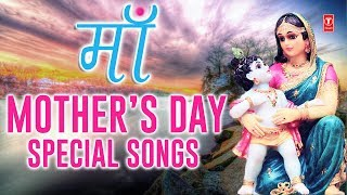 gratis download video - Mother's Day Special Songs I माँ Maa I A Special collection of Mothers Day Songs I मातृ दिवस 2019