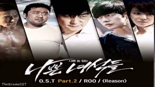 ROO - Reason (Bad Guys OST Part.2)
