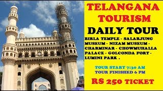 Hyderabad City Tour || Telangana Tourism || Rs 250 Package