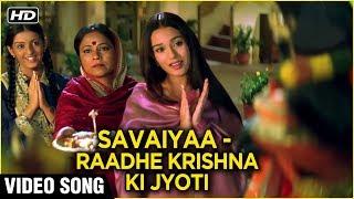 Savaiyaa Raadhe Krishna Ki Jyoti Video Song   Vivah   Amrita