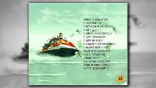 13 Dim4ou - Taтко Song /HRDONDABEAT/ (cut version)