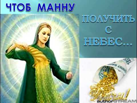 Благодатная мария господь с тобою молитва