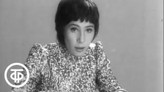 "Елена Камбурова ""Маленький принц"" (1972)"
