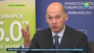 Лови волну: Радио «МИР» теперь вещает в Новосибирске