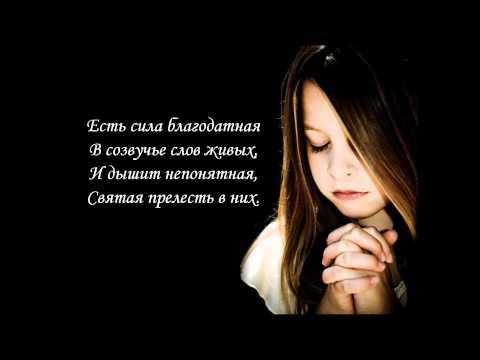 Молитва сергия радонежского о учении детей
