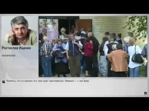 Крымский вариант присоединения Донбасса возможен