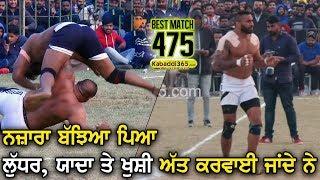 #475 Best Semi Final Match Shahkot VS Surkhpur   Malerkotla (Sangrur) Kabaddi Cup 08 Feb 2019