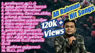 Music Director / AR Rahman Hits / By MRK MUSIC STATION