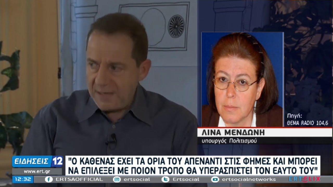 Το προσκήνιο και το παρασκήνιο της παραίτησης Λιγνάδη| 07/02/21 | ΕΡΤ