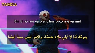 BAD BUNNY - NI BIEN NI MAL 😏 مترجمة عربي