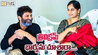 Trivikram With his Wife rare Photo leaked out Media