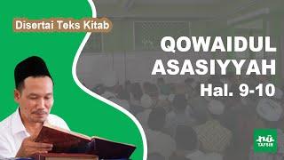 Kitab Qowaidul Asasiyyah # Hal. 9-10 # KH. Ahmad Bahauddin Nursalim