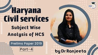 How to Prepare for HARYANA Civil services 2021 Subject Wise Analysis of HCS Prelims Paper 2019 Set 4