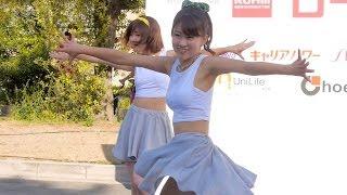 同志社女子大学 ダンス部所属 ダンスチーム AmistaD2 (アミスタ)