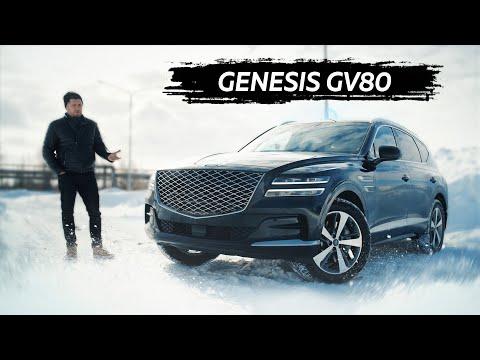 Genesis GV80(дизель).Тест-драйв