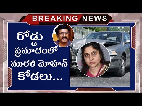 Murali Mohan Daughter in Law Maganti Roopa Health Condition | Latest News On Murali Mohan Family