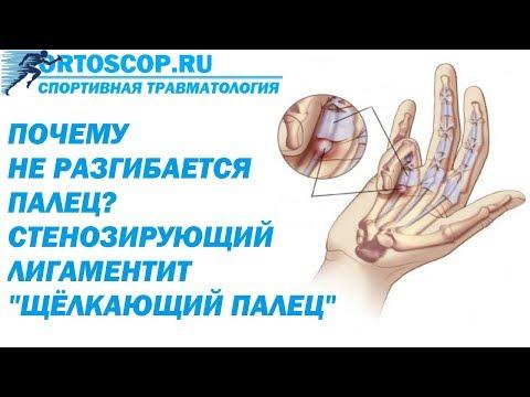 Эндопротезирование коленного сустава при остеомиелите