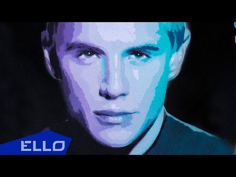 OLEYNIK - Остановись / Премьера песни