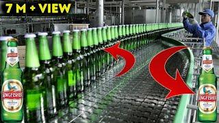 देखिये Factory में कैसे बनायीं जाती हैं बियर (Kingfisher) | Manufacturing Machines
