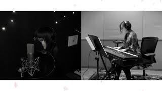 2020年春の終わりに、Aimer「春はゆく」を楽曲提供・プロデュースいただいた梶浦由記さんとのセッション動画をお届けします。  Aimer 18th single『 春はゆく / marie 』now on sale! CD購入・ダウンロードはコチラ⇒https://aimer.lnk.to/haruhayuku_marie   初回生産限定盤(CD+DVD) SECL-2555~2556 / 1,700円(税別)  通常盤(CD only) SECL-2557 / 1,300円(税別)  期間限定生産盤(CD+DVD) ※劇場版「Fate/stay night [Heaven's Feel]」SPパッケージ SECL-2558~2559 / 1,700円(税別)  収録内容: DISC1(CD) M1「春はゆく」…劇場版「Fate/stay night [Heaven's Feel]」Ⅲ.spring song主題歌 M2「marie」…「ハプスブルク展」イメージソング M3「Run Riot」 M4「花の唄 end of spring ver.」  初回生産限定盤DISC2(DVD) 「花の唄」MUSIC VIDEO 「I beg you」MUSIC VIDEO 「春はゆく」MUSIC VIDEO  期間生産限定盤DISC2(DVD) 「花の唄」MUSIC VIDEO (劇場版「Fate/stay night [Heaven's Feel]」 ver.) 「I beg you」MUSIC VIDEO (劇場版「Fate/stay night [Heaven's Feel]」 ver.)  http://www.aimer-web.jp/  #Aimer #梶浦由記 #Fate