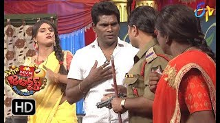 Chammak Chandra Performance | Extra Jabardasth | 30th  March 2018  | ETV Telugu