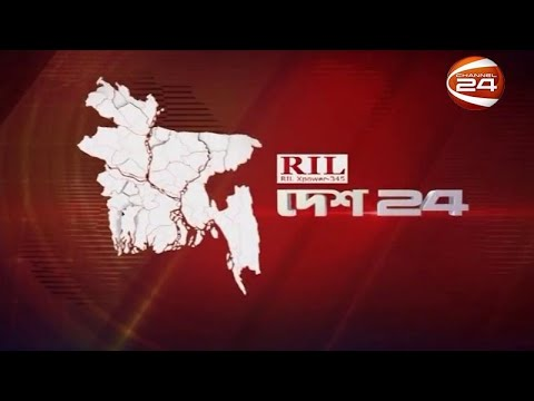 দেশ 24 | Desh 24 | 17 February 2020