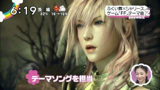 Charice New World Final Fantasy XIII-2 Theme Song