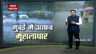 Weather: Mumbai wakes up to heavy rain, water-logged roads